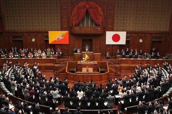 Bhutan Japan Friendship Offer